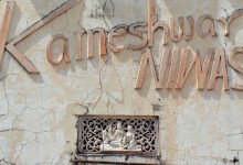 Kameshwar Niwas English sign